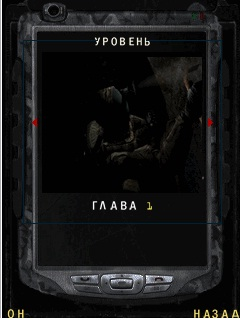 Mobile game S.T.A.L.K.E.R: Х13 Laboratory - screenshots. Gameplay S.T.A.L.K.E.R: Х13 Laboratory.