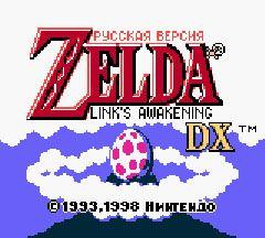 Zelda Links Awakening Java Game For Mobile Zelda Links