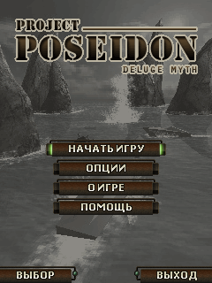 Poseidon: zeus official expansion screenshots for windows mobygames.