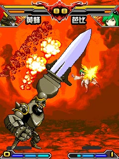 Скриншот java игры Lightning Dance of Passion for Fighting. Игровой процесс.