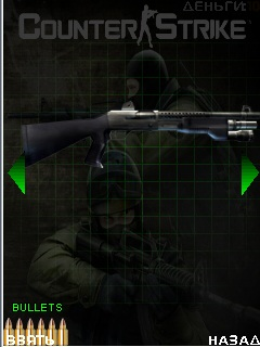 Download free mobile game: Counter-Strike Mobile: Beta - download free games for mobile phone.