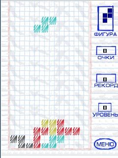 Download free game for mobile phone: A Notebook Tetris - download mobile games for free.