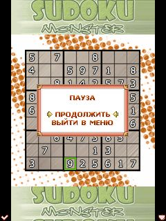 Скриншот java игры Sudoku Monsters. Игровой процесс.
