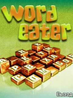 Word Eater