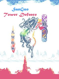 SanGuo Tower Defence