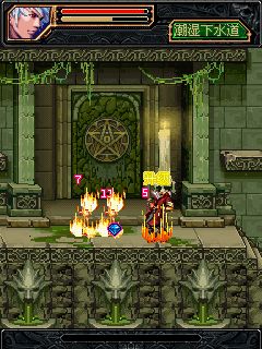 Download free game for mobile phone: Castlevania: Dungeon - download mobile games for free.