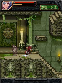 Download free mobile game: Castlevania: Dungeon - download free games for mobile phone.