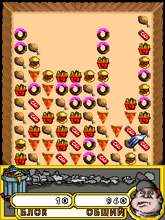 Download free game for mobile phone: Hungry Man - download mobile games for free.