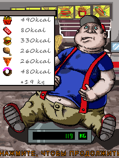 Jeu mobile Le Glouton - captures d'écran. Gameplay Hungry Man.