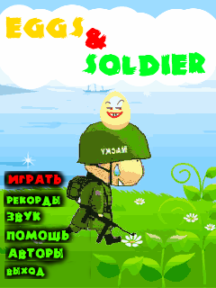Eggs and Soldier