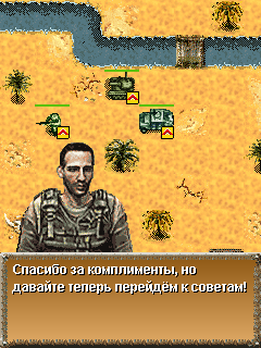 Mobile game Special mission units - screenshots. Gameplay Special mission units.