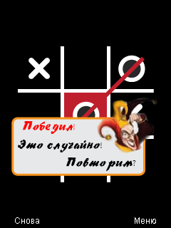 Скріншот java гри Bobby Carrot 5: Level Up 3. Ігровий процес.