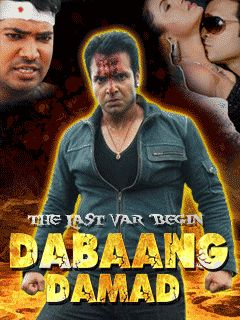 Dabaang Damad: The Last Var Begin