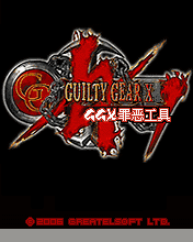 Guilty Gear X mobile