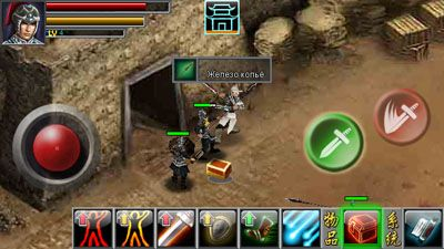 Download free game for mobile phone: Warriors Zhao 3D - download mobile games for free.