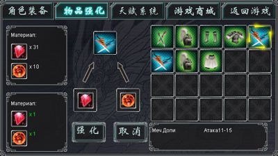 Mobile game Warriors Zhao 3D - screenshots. Gameplay Warriors Zhao 3D.