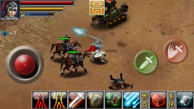 Download free mobile game: Warriors Zhao 3D - download free games for mobile phone.