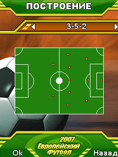 Download free mobile game: Pro Evolution Soccer 2011 RFPL - download free games for mobile phone.