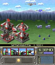 Download free game for mobile phone: War 2056 - download mobile games for free.