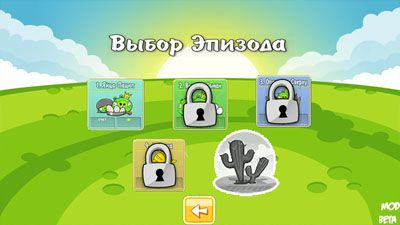 Download free mobile game: Angry Birds Dma4o MOD - download free games for mobile phone.