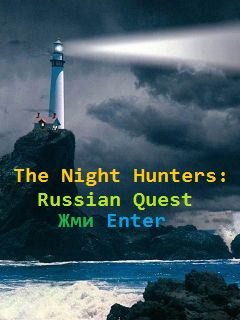 The Night Hunters: Russian Quest