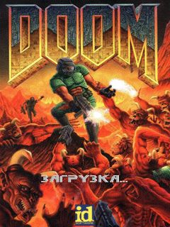 DOOM: Final battle