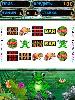 Игровые автоматы скачать в формате java онлайн казино форум рейтинг