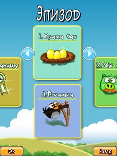 Download free mobile game: Angry Birds Seasons - download free games for mobile phone.