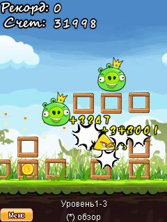 Jeu mobile Oiseaux méchants: Saisons - captures d'écran. Gameplay Angry Birds Seasons.