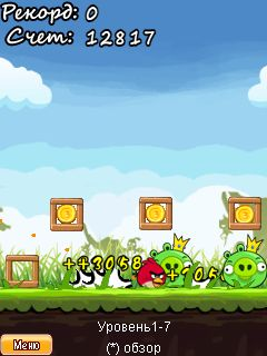 Download free game for mobile phone: Angry Birds Seasons - download mobile games for free.