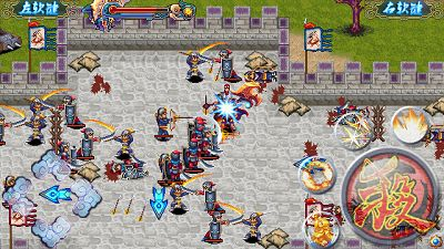 Download free mobile game: SPL of the Empress and the Warriors - download free games for mobile phone.