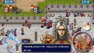Download free game for mobile phone: SPL of the Empress and the Warriors - download mobile games for free.