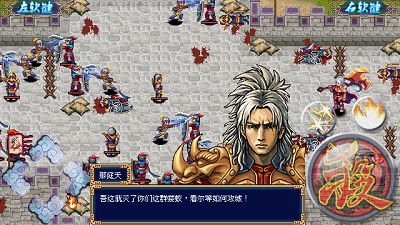 Mobile game SPL of the Empress and the Warriors - screenshots. Gameplay SPL of the Empress and the Warriors.