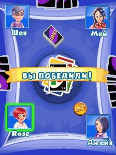 Jeu mobile Uno et les amis - captures d'écran. Gameplay Uno & Friends.