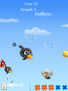 Jeu mobile Frappe l'Oiseau - captures d'écran. Gameplay Cut The Bird.