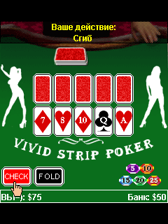 Download free game for mobile phone: Vivid Strip Poker - download mobile games for free.