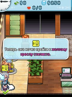 Mobil-Spiel Sallys Salon: Luxusausgabe - Screenshots. Spielszene Sally's Salon: Luxury Edition.