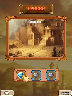 Download free mobile game: Escape from a fortress - download free games for mobile phone.