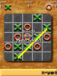 Mobile game Tic Tac Toe Tournament - screenshots. Gameplay Tic Tac Toe Tournament.