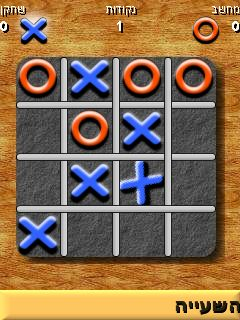 Download free game for mobile phone: Tic Tac Toe Tournament - download mobile games for free.