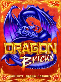 Dragon bricks