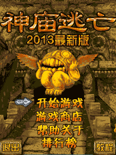 Temple run 2 review game review download and play free on ios.