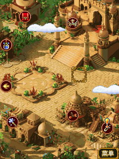 Download free mobile game: The Glory of Legends - download free games for mobile phone.