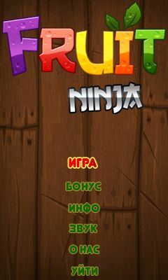Download free mobile game: Fruit ninja new - download free games for mobile phone.