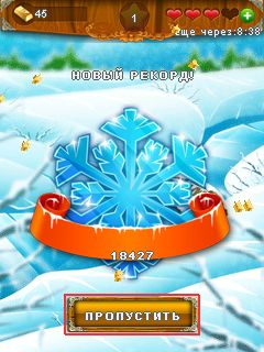 Скриншот java игры Xmas Tap Tap Diamonds. Игровой процесс.
