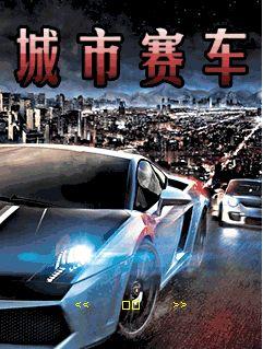 Download game china.