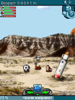 Download free game for mobile phone: Gen Ex Virtual Lifeform - download mobile games for free.