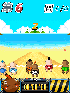 Download free game for mobile phone: Super Baby - download mobile games for free.