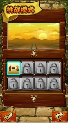 Download free mobile game: Temple Run 2 China - download free games for mobile phone.