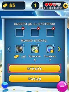 Download free mobile game: Bubble shooter - download free games for mobile phone.